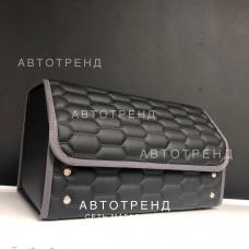 Кофр-органайзер в багажник (Чёрный+Серый+Серый+Заклёпки)