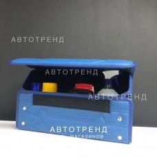 Кофр-органайзер в багажник (Синий+Синий+Синий+Заклёпки)