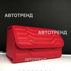 Кофр-органайзер в багажник (Красный/Черный/Красный)