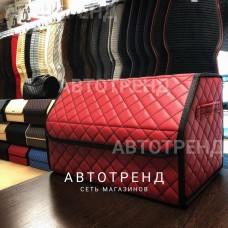 Кофр-органайзер в багажник (Красный/Чёрный/Чёрный)