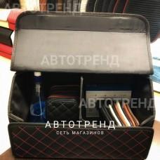 Кофр-органайзер в багажник (черный/красный/черный)
