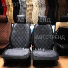 Накидки на сиденья Соты АВТОТРЕНД серый с черным кантом