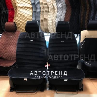 Накидки на сиденья ПСВ АВТОТРЕНД /черный
