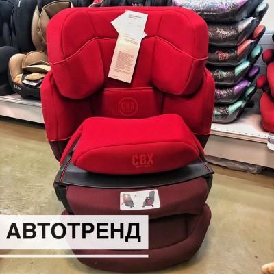 Автокресло детское CBX by Cybex Aura-Fix гр.1/2/3/ (9-36кг) Rumba Red