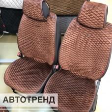 Накидки на сиденья Ромбик АВТОТРЕНД кофе
