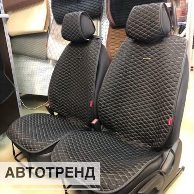 Накидки на сиденья из ткани Ромб АВТОТРЕНД черный/бежевый