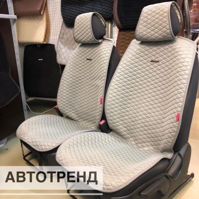 Накидки на сиденья из ткани Ромб АВТОТРЕНД серый (весь салон)