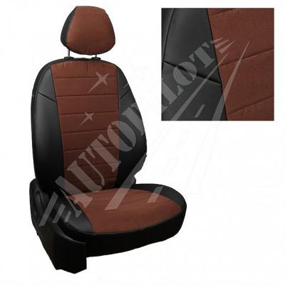 Чехлы на сиденья из матовой экокожи/алькантары АВТОПИЛОТ (Чёрный + тем.Коричневый)
