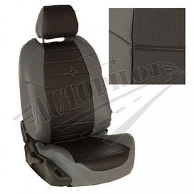 Чехлы на сиденья из матовой экокожи АВТОПИЛОТ (Серый + Чёрный)