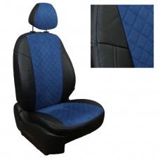 Чехлы на сиденья из матовой экокожи/алькантары РОМБ АВТОПИЛОТ (Черный+Синий)
