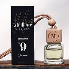 Meilleur №9 Paco rabanne-one million